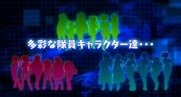 MAGES. PCオンラインゲーム 超銀河船団に関連した画像-06