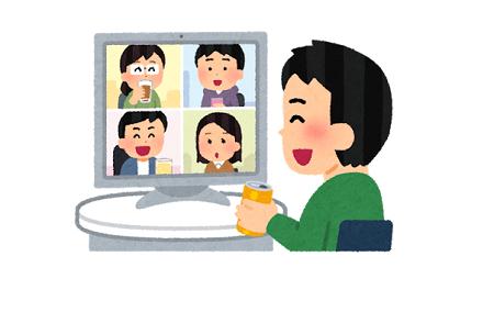 オタク オンライン飲み会 飲み会 嫁に関連した画像-01