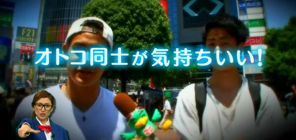 オトコ同士が気持ちいい ズムサタ ズームインサタデーに関連した画像-02