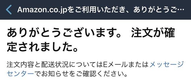 斗和キセキ Vtuber ガンダムアストレイレッドフレーム改に関連した画像-12