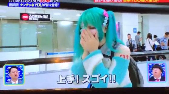ロシア人 美少女 コスプレ 初音ミク 歌 YOUは何しに日本へ?に関連した画像-07