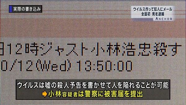 _20120126-182032-069