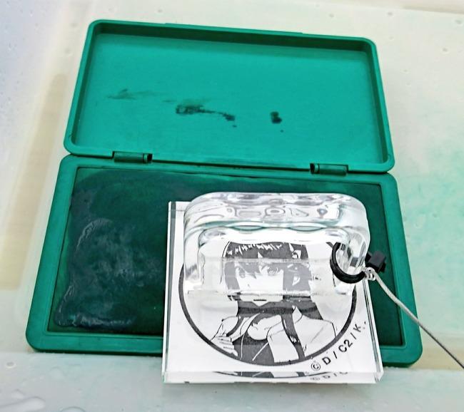 艦これ イベント ズイパラ 榛名 スタンプ 盗難に関連した画像-06