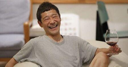 前澤友作 1億円 100万円 プレゼント 夫婦に関連した画像-01