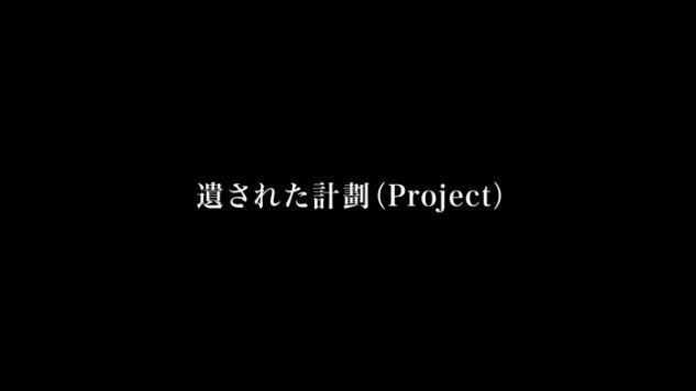 伊藤計劃 虐殺器官 ハーモニー 屍者の帝国に関連した画像-10