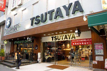 TUTAYAスマホ販売に関連した画像-01