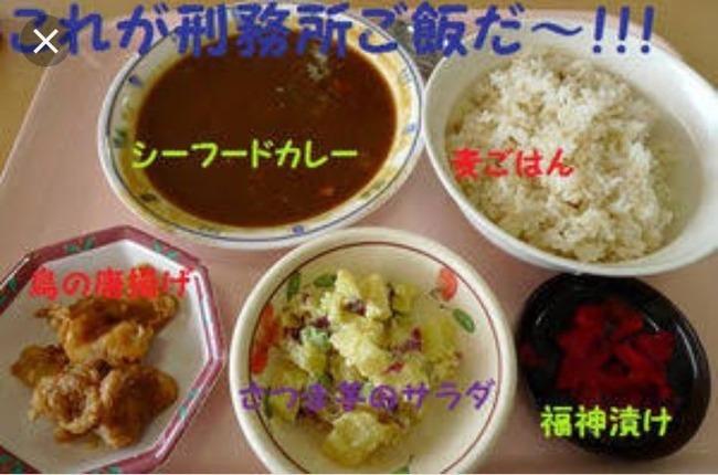 教習所 合宿 ご飯に関連した画像-05