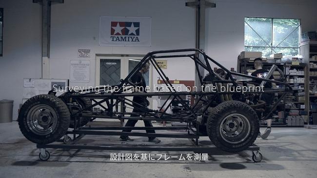 ミニ四駆 実写化 プロジェクト タミヤ エアロアバンテ 運転 お披露目に関連した画像-03