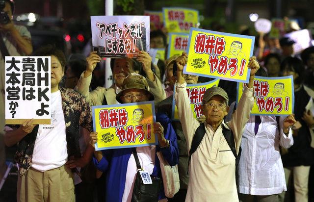NHK デモに関連した画像-03