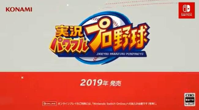 bandicam 2019-02-14 07-30-23-991