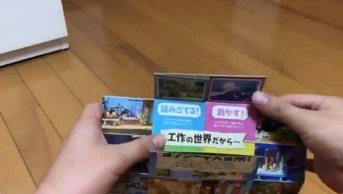 任天堂 スマートフォン 開発に関連した画像-05