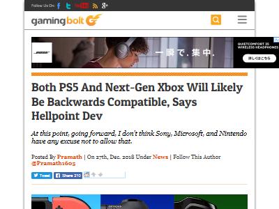PS5 Xbox 後方互換に関連した画像-02