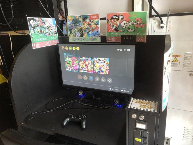 田舎 ゲーセン ゲームセンター ニンテンドースイッチに関連した画像-02