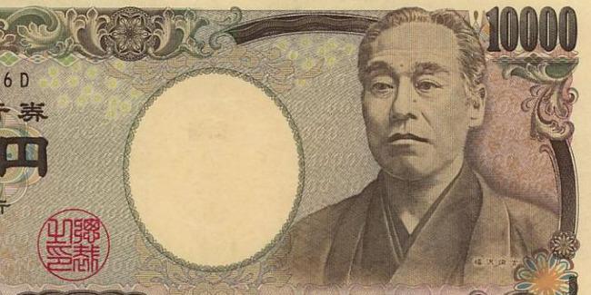 紙幣 刷新に関連した画像-01