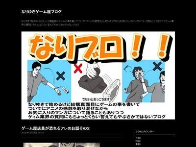 ドラゴンクエストヒーローズ PS4 ネガキャンに関連した画像-02