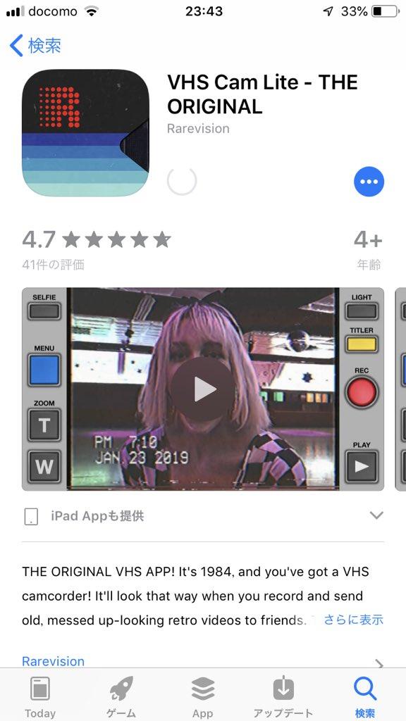 VHS 動画撮影 アプリ 昔 TVに関連した画像-02