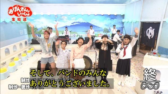 おげんさんといっしょ NHK 星野源 宮野真守 雅マモルに関連した画像-08