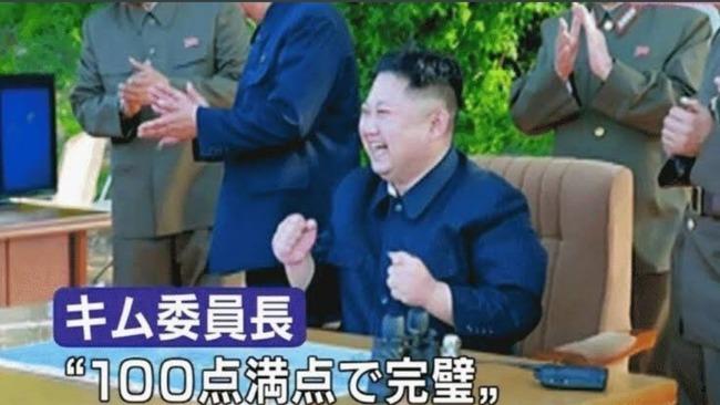 北朝鮮 新型コロナウイルス 対策 地雷に関連した画像-01