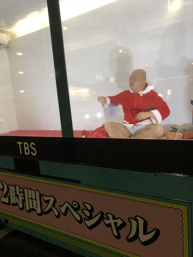 クロちゃん 水曜日のダウンタウン 逆マジックミラー号 番宣 渋谷 に関連した画像-05