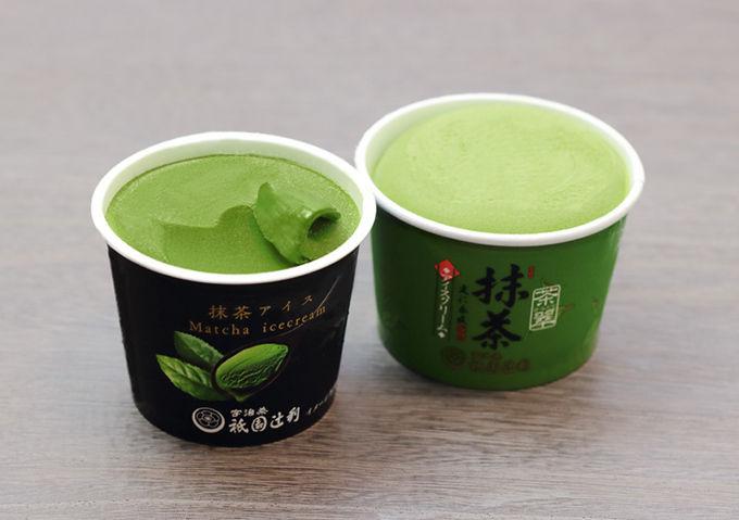 抹茶 祇園辻利 お茶 アイスに関連した画像-01