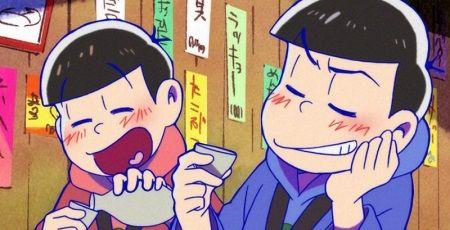 日本酒 美少年 清夜 読み間違え 卑猥に関連した画像-01