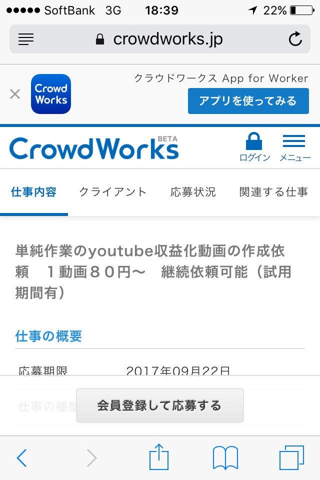 Youtube ユーチューブ 日本 日本人 アルバイトに関連した画像-02