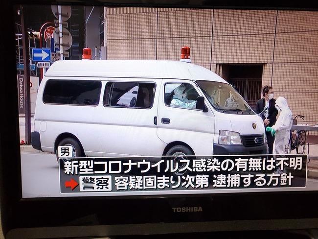 コロナビーム 新型コロナウイルス 新型肺炎 ビーム 愛知 名古屋に関連した画像-06