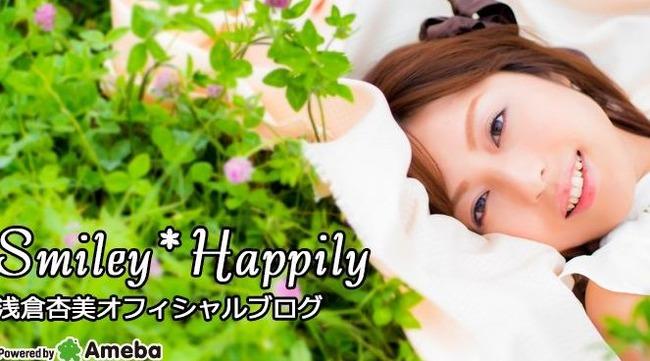 【祝】声優・浅倉杏美さんがご結婚!! 『アイマス』萩原雪歩役などでお馴染み