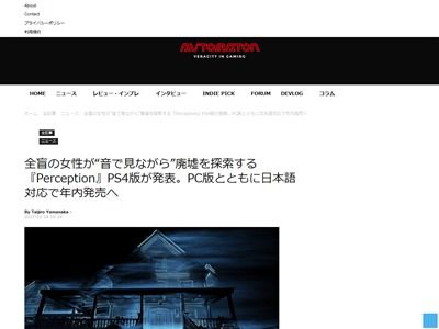Perception 日本語対応に関連した画像-02