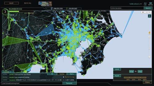 イングレス スマートフォン アプリ イングレス 飯能市 市役所 職員 懲戒処分に関連した画像-01
