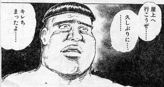 40代男性 年収 650万円に関連した画像-01