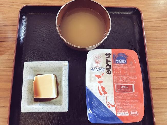 カプセルホテル 朝食 試供品 サトウのごはんに関連した画像-02