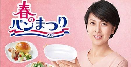 ヤマザキ春のパンまつり パンまつり おにぎり パンに関連した画像-01