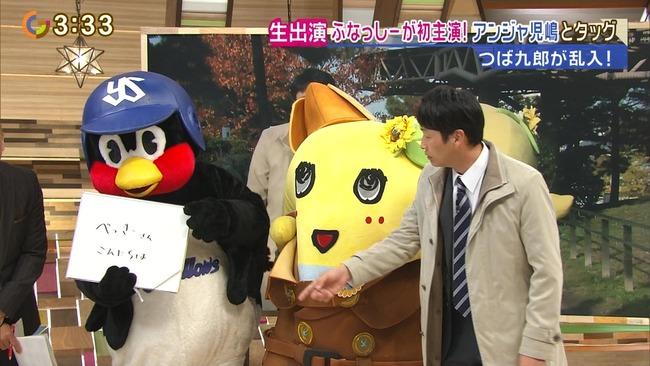 つば九郎 ベッキー 畜生ペンギン 不倫騒動に関連した画像-03