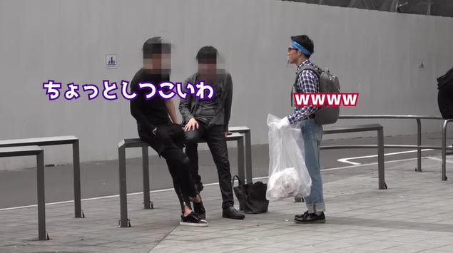 朝倉海 YouTuber 格闘家 オタク ポイ捨て 歌舞伎町 タバコ 喧嘩に関連した画像-10
