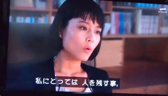 沢城みゆき 科捜研の女 出演 シーン 声優 女優 に関連した画像-06