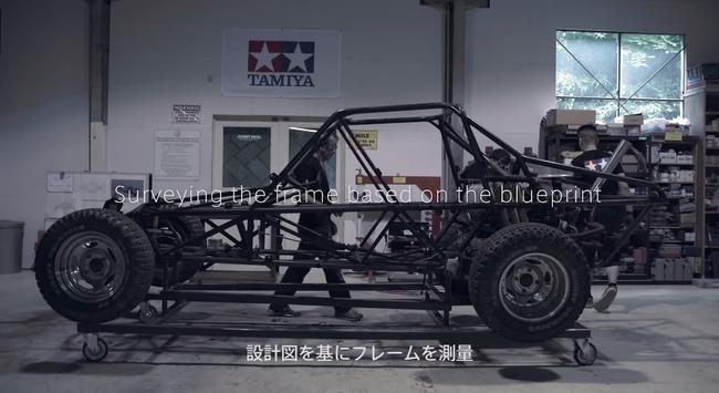 ミニ四駆 タミヤ 実車に関連した画像-06
