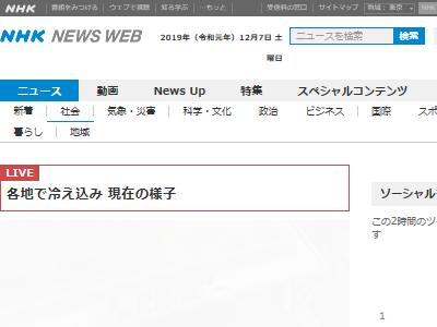 三菱電機 新入社員 上司 自殺 書類送検に関連した画像-02