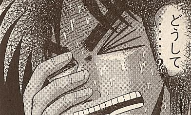 オンラインゲーム 自殺 チェーンソーに関連した画像-01