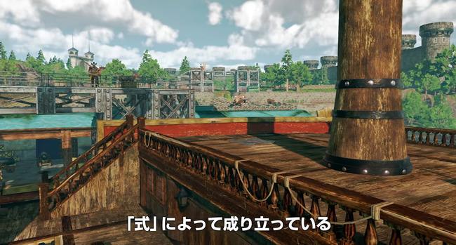 ワンピース 冒険 ワールドシーカー メタルギアに関連した画像-02
