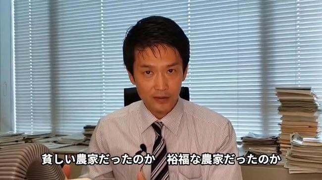 立憲民主党 小川淳也 差別 ヘイト 菅総理 生い立ち 人格 規定に関連した画像-01