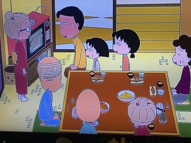 ちびまる子ちゃん 作画崩壊 作画ミス 放送事故 おばあちゃんに関連した画像-02