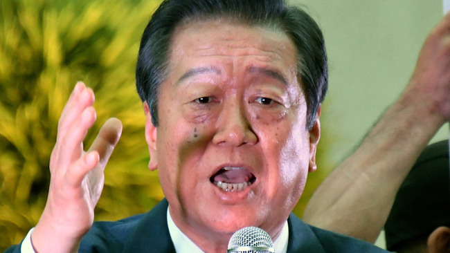 小沢一郎 株価 米大統領選に関連した画像-01