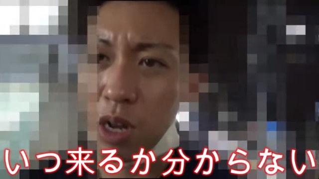 大川隆法 息子 大川宏洋 幸福の科学 職員 自宅 特定 追い込みに関連した画像-49