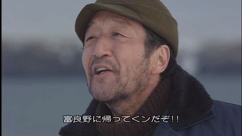 田中邦衛 リハビリ 老人ホームに関連した画像-01