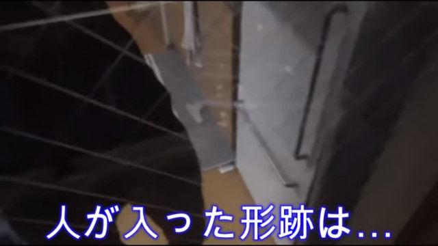 大川隆法 息子 大川宏洋 幸福の科学 職員 自宅 特定 追い込みに関連した画像-69