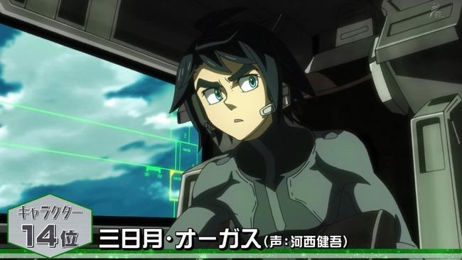 NHK 全ガンダム大投票 オルガ 鉄血のオルフェンズ キャラランキング 1位に関連した画像-05
