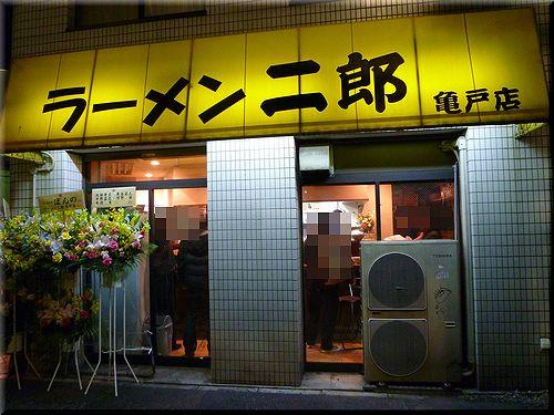 ラーメン二郎 亀戸 飲酒運転 暴行 ジロリアンに関連した画像-01