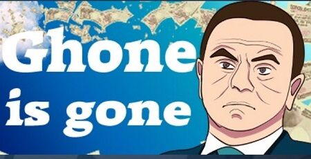 Ghone is gone ゴーン 逃亡 スチーム ゲーム ステルスに関連した画像-01