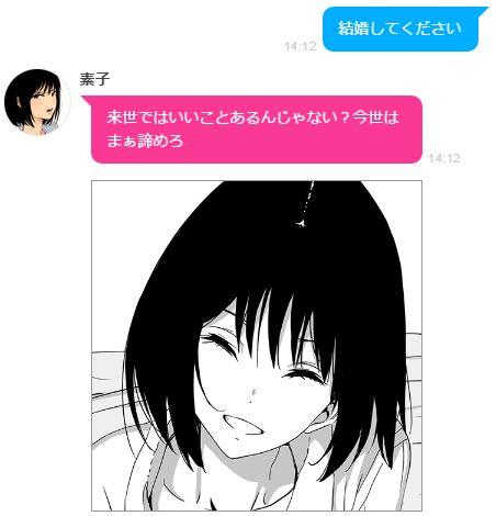 罵倒少女 対話型 人工知能 ソニー 井上麻理奈 に関連した画像-06